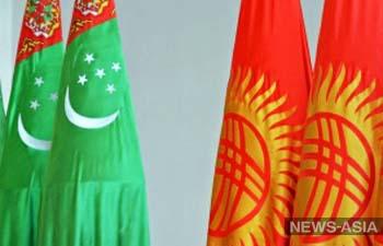 Туркменистан пообещал Кыргызстану помощь в борьбе с коронавирусом