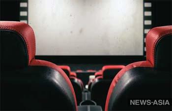Пекин открывает кинотеатры впервые после начала пандемии
