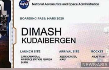Казахский певец с мировым именем Димаш Кудайберген отправится на Марс