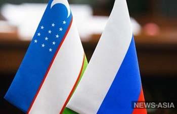 Узбекские диаспоры в России благодарят главу Минздрава РФ за отправку врачей в Узбекистан