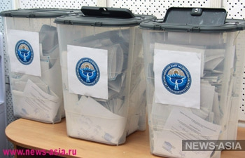 Список кандидатов на пост президента Киргизии пополнился еще тремя претендентами
