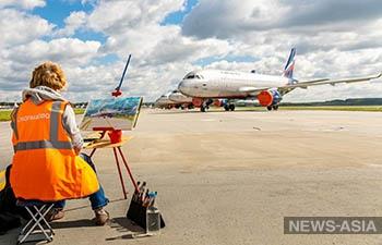 В аэропорту Кольцово состоялся авиапленэр