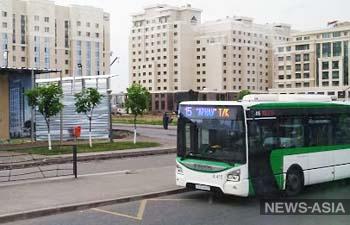 Столицу Казахстана на День Конституции лишат автобусов