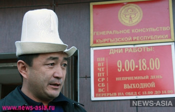 Кыргызстанцы за рубежом смогут проголосовать на выборах в Жогорку Кенеш