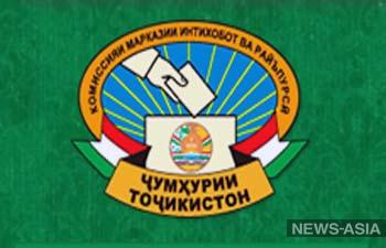 В Таджикистане за кресло президента будут бороться пять кандидатов вместо семи