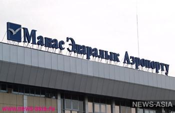 Как изменились цены на перелеты Бишкек-Москва