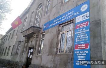 Кыргызских избирателей запугивают «исчезающими чернилами»