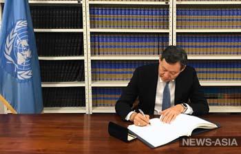 Казахстан окончательно отказался от смертной казни на своей территории