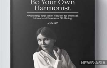 Лола Каримова-Тилляева выпустила книгу о внутренней гармонии