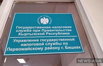 Колл-центр Государственной налоговой службы Кыргызстана стал недоступен