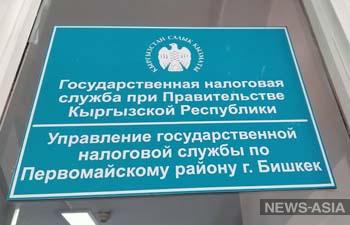 Как в Первомайском районе Бишкека получить патент при сбое системы ГНС