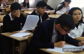 Кыргызские дети смогут вернуться в школы после проведения парламентских выборов-2020
