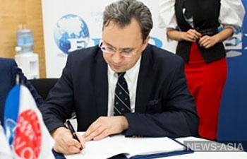 Лидеры мирового бизнеса заявили о возобновлении глобального сотрудничества