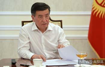 Президент Кыргызстана заявил, что готов покинуть пост. На каких условиях