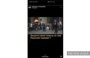 В Кыргызстане активизировалась продажа оружия через интернет