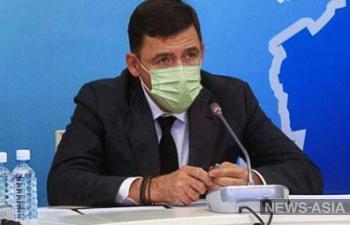 В Свердловской области растет количество тяжелых случаев коронавируса – губернатор Куйвашев