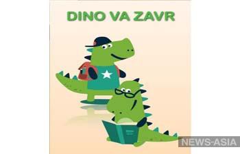 В Узбекистане начали снимать мультсериал для детей про коррупцию