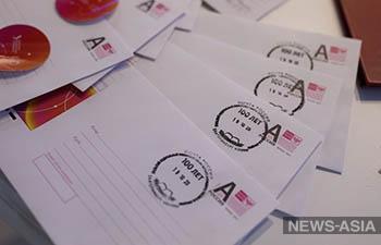 К 100-летию УрФУ в обращение вышли почтовые конверты