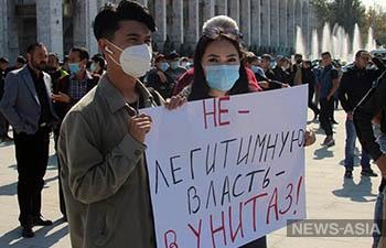 В Кыргызстане уже несколько недель царит полное безвластие