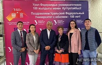 В Бишкеке подготовили книгу об участии кыргызстанцев в ВОВ на русском, китайском и монгольском языках