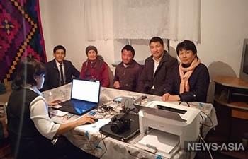 В Кочкорском районе Нарынской области начал работать мобильный ЦОН