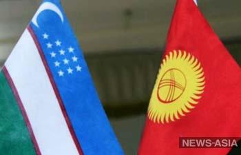 Кыргызстан и Узбекистан продолжают работать над защитой прав человека и качеством юридического образования