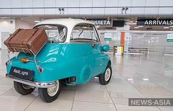 В аэропорту Кольцово выставлен микрокар BMW Isetta послевоенного времени