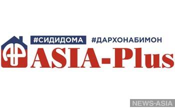 Одно из самых крупных СМИ Таджикистана «ASIA-Plus» выселяют из офиса