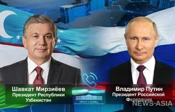 Шавкат Мирзиеев обсудил с Владимиром Путиным саммит СНГ и партнерство во время пандемии