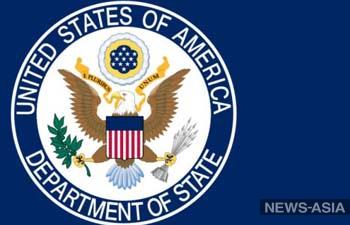 Госдеп США обвинил Таджикистан, Туркменистан и Китай в нарушении религиозной свободы
