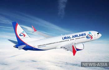 «Уральские авиалинии» запускают чартерные рейсы в Кыргызстан из 8 городов России