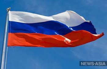 Российские спортсмены не смогут выступать под национальным флагом до 16  декабря 2022 года