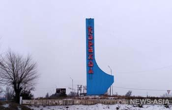 Кыргызский Каракол станет культурной столицей СНГ в 2022 году