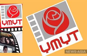 В Кыргызстане состоится Форум молодого кино стран СНГ «Умут