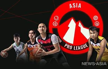 В Кыргызстане стартовал первый сезон Asian Pro League