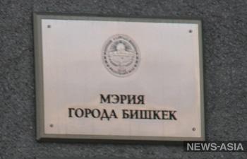 В Бишкеке проводится мероприятие под условным наименованием «Отработка»