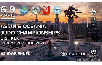 Кыргызстан примет рейтинговый чемпионат по дзюдо