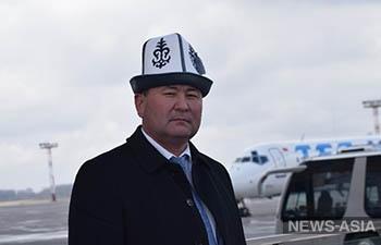 В Кыргызстане отпраздновали День Ак калпака