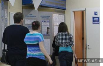 Студентам из Узбекистана и Таджикистана разрешили вернуться в Россию
