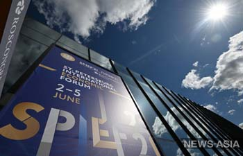 «Снова вместе». В Санкт-Петербурге стартовал Международный экономический форум