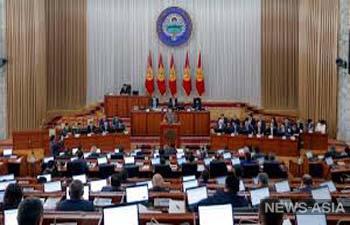 В Кыргызстане депутаты отклонили законопроект, который мог ввести цензуру