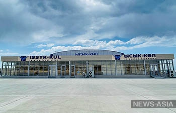 Открывается авиарейс из Ташкента на Иссык-Куль