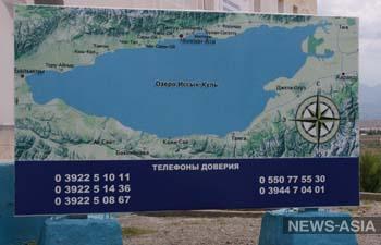На Иссык-Куле хотят построить город будущего в виде комуза