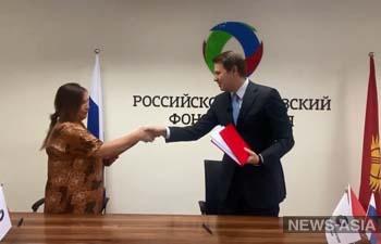 В Кыргызстане откроют новую высокотехнологичную мебельную фабрику