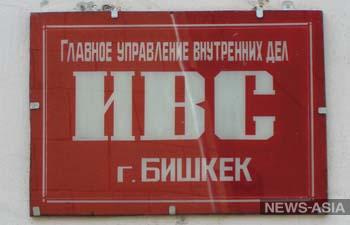 Мужчина, швырнувший в девушку калькулятором из-за ответа на русском, арестован