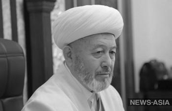 Скончался главный муфтий Узбекистана Усмонхон Алимов