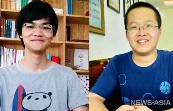 В Китае двух активистов приговорили к 15 месяцам тюрьмы за материалы о пандемии COVID-19