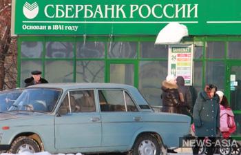 Сбер разработал гид для иностранцев, которые хотят приехать в Россию
