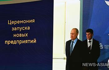 4000 человек посетят Восточный экономический форум Во Владивостоке