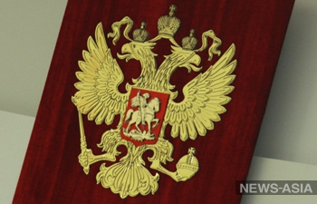 Подписано соглашение по развитию сотрудничества между российскими и китайскими организациями
